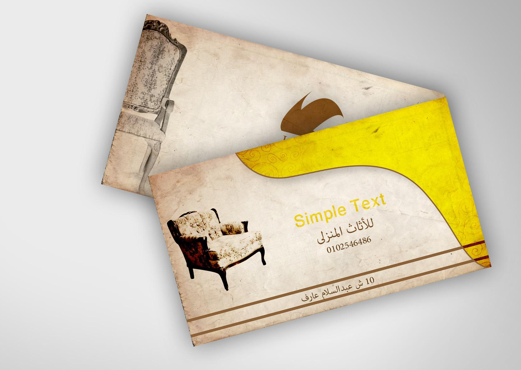 furniture-business-card