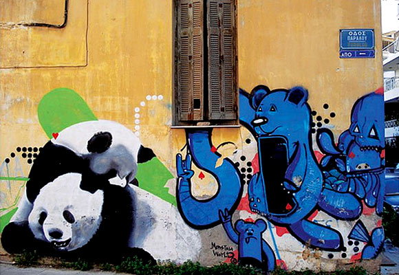 Graffiti animals