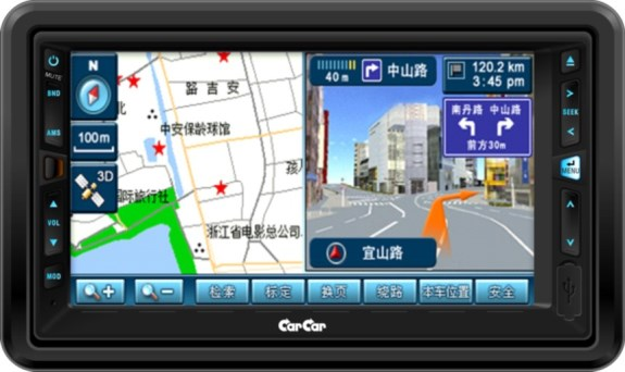 How To Choose The Right GPS Navigation Device For Your Needs